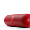 Beats PiLL Full Package(Red)