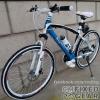 รถจักรยานเสือภูเขาบีเอ็มดับบลิว BMW Mountain Bike *Limited Edition* 21-Speed (สีน้ำเงิน)