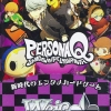 Weiss Schwarz Extra Booster Box - Persona Q Shadow of Labyrinth