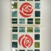 "Porcelain painted tile size 4""x4"" (ROSES)"