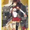 Bushiroad Sleeve Collection HG Vol.790 - Kantai Collection [Yamato]