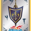 Buddyfight Sleeve Collection Vol.21 - Legend World
