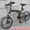 รถจักรยานพับได้ฮัมเมอร์เอ็กซ์ HUMMER X Folding Bike 21-Speed คันเล็ก ล้อ20นิ้ว (สีเขียว)