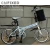 """รถจักรยานพับได้บีเอ็มดับบลิว ขนาดเล็ก BMW Folding Bike 20"""" 6-Speed (สีขาว)"""