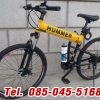 รถจักรยานพับได้ฮัมเมอร์เอ็กซ์ HUMMER X Folding Bike 21-Speed เฟรมอัลลอย (สีเหลือง)