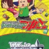 Weiss Schwarz Gigant Booster Box - Chou Bakuretsu Ijigen Menko Battle Gigant Shooter Tsukasa