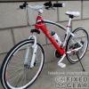 รถจักรยานเสือภูเขาบีเอ็มดับบลิว BMW Mountain Bike *Limited Edition* 21-Speed (สีแดง)