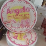 Angela Sheep's Milk Body Scrub by นกตีสิบ