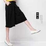 Pre-Order กางเกงขากว้าง กางเกงกระโปรง กางเกงกระโปรงลำลอง ผ้าชีฟอง สีดำ