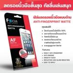 ฟิล์มโฟกัสด้านลดรอยนิ้วมือ Samsung Galaxy S1 l ซัมซุง เอส 1 (หน้า)