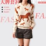 (Pre-order) เสื้อสเว็ตเตอร์ เสื้อถักไหมพรม กันหนาว ปักรูปม้าน่ารัก ๆ สีครึม