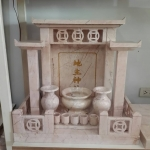 ศาลเจ้าที่จีน 27 นิ้ว 3 หลังคา (หินสีชมพู)