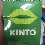 Kinto Detox คินโตะ อาหารเสริม ดีท็อกซ์ ราคาถูก ขายส่ง ของแท้