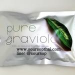 ใบทุเรียนเทศ100% ในซองชา7กรัม 10ซองชา (70 กรัม) (Pure Air Dried Soursop Leaves in Tea Bag 7GramsX10= 70Grams)