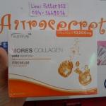 Colly Mores Collagen มอร์ส คอลลาเจน 10000 mg ของแท้ ราคาถูก ขายส่ง
