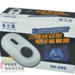3 Waves Synthetic Mouse Expeller