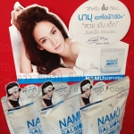 Namu SOP 100+ Salmon Ovary Peptide รกปลาแซลมอล นามุ 15+5 เม็ด ราคาถูก ขายส่ง ของแท้