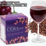 Cera 15N เซร่า 15เอ็น ราคาถูก ขายส่ง ของแท้