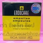 Endocare Ampoules Serum เอนโดแคร์ แอมพลู เซรั่ม เซรั่มหอยทาก สเปน
