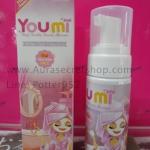 Youmi ยูมิ โฟมมูสล้างหน้า วิตามินซี สด ราคาถูก ขายส่ง ของแท้