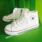 รองเท้าผ้าใบเด็ก สไตล์ Convers สีขาว