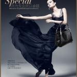 (Pre-order) กระเป๋าหนังแท้ กระเป๋าสะพายผู้หญิง ปั้มลายหนังจระเข้ สไตล์ยุโรป อเมริกา สีดำ