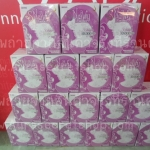 Snowy Powder Collagen 10000 mg สโนวี่คอลลาเจน โชวี่ พาวเดอร์