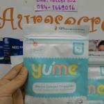 Yume Pure ยูเมะ เพียว คอลลาเจนเม็ด ราคาถูก ขายส่ง ของแท้