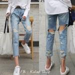 [Preorder] กางเกงยีนส์ขายาวมีรูขาด
