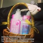 The Cleansing Pure by Baby Sweet คลีนซิ่งน้ำใส ราคาถูก ขายส่ง ของแท้