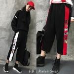 [Preorder] กางเกงขายาวสีดำแถบข้างมีลายการ์ตูน มีแถบสีขาว/แดง