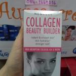 Neocell Collagen beauty builder 150 Tabs นีโอเซลล์ คอลลาเจนบิวตี้ บิวเดอร์ 150 เม็ด ของแท้ ราคาถูก