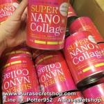 Hanako Super nano collagen ซุปเปอร์ ฮานาโกะ นาโน คอลลาเจน ราคาถูก ขายส่ง ของแท้