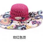 Pre-order หมวกปีกกว้างแฟชั่นฤดูร้อน กันแดด กันแสงยูวี สวยหวานเรียบหรู ดูดี สีชมพูบานเย็น