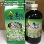Bansamonprai Chlorophyll คลอโรฟิลล์ บ้านสมุนไพรชัยมงคล ราคาถูก ขายส่ง ของแท้