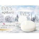 EVE's SNOWCREAM WHITE SOAP (สบู่ครีมขาว)