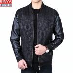 Pre-Order เสื้อแจ็คเก็ตทูโทน หนังผสมผ้าขนสัตว์พิมพ์ลายสีเงิน สีเทา-ดำ
