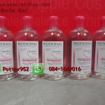 Bioderma Sensibio H2O 500 ml ไบโอเดอม่า ฝาสีชมพู ของแท้ สำหรับผิวแพ้ง่าย