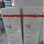 Welcos Whitening Cream Mask Pack ใหม่ จากเกาหลี