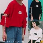 [Preorder] เสื้อแขนยาว 5 ส่วนสไตล์เกาหลี แขนเสื้อขาดกลางเชื่อมด้วยแถบผ้า มีสีขาว/ดำ/แดง