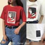 [Preorder] เสื้อยืดแนวสตรีท MATHILDA มีสีแดง/ขาว