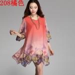 (Pre-Order) เดรสผ้าชีฟอง แขนยาว มีซับใน ลายดอกกุหลายโทนสีส้ม แฟชั่นสไตล์เกาหลี ปี 2015