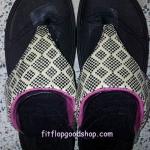 รองเท้า Fitflob Palma Raffia สีครีม No.FF241