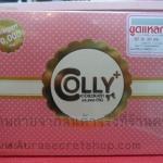 colly plus10000 mg คอลลี่ พลัส 10000 มก.
