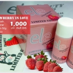 ele cream mask เอลลี่ ครีม มาร์ค Limited Edition Strawberry in Love 50g.