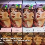 Beauskin Lovely Shimmer Facial Make-Up Base บิวสกิน เบส ราคาถูก ขายส่ง ของแท้