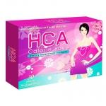 HCA อาหารเสริมเร่งเผาผลาญไขมันและส่วนเกิน