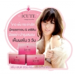 i-Cute Collagen & Lecithin ( 20,000 mg )