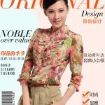 (Pre-Order) เสื้อเชิ้ตแขนยาว เชิ้ตทำงาน ผ้าชีฟอง พิมพ์ลายดอกทิวลิป แฟชั่นเกาหลีปี 2014