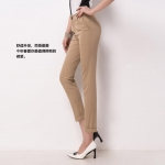 Pre-Order กางเกงทำงานผู้หญิง กางเกงสแล็ค ทรงดินสอ สีครีม